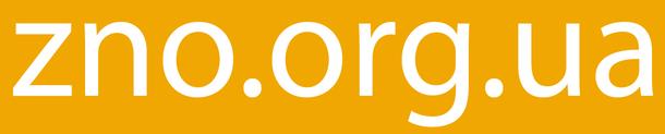 ZNO.org.ua